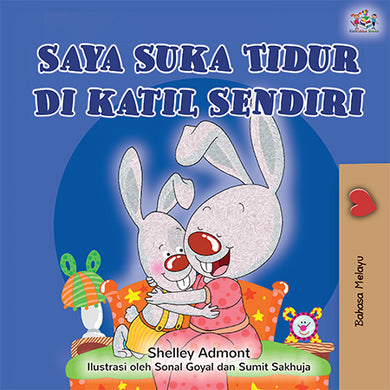 Malay-Children's-bunnies-Story-I-Love-to-Sleep-in-My-Own-Bed-cover