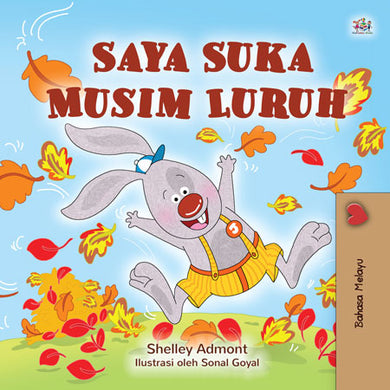 Malay-childrens-book-I-Love-Autumn-cover