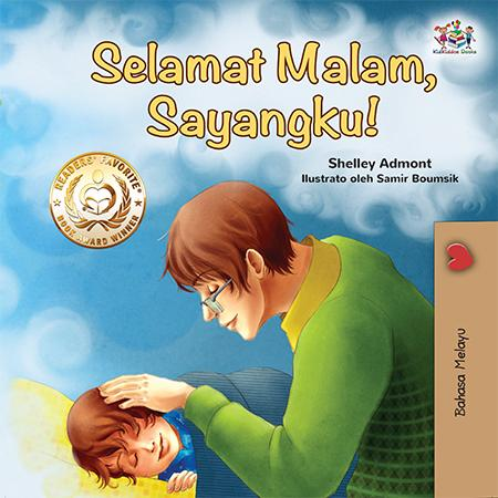 Malay-language-children's-picture-book-Goodnight,-My-Love-cover