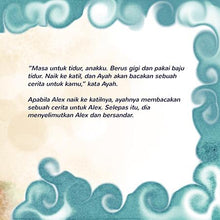Malay-language-children's-picture-book-Goodnight,-My-Love-page1