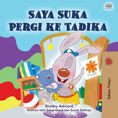 Malay-language-childrens-book-about-bunnies-I-Love-to-Go-to-Daycare-cover