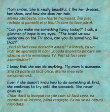 English-Romanian-bilingual-kids-bedtime-story-My-Mom-is-Awesome-Shelley-Admont-page1
