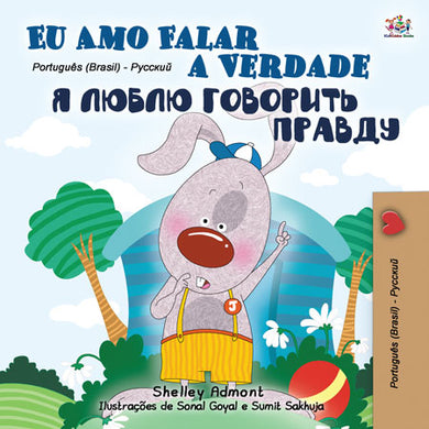 Portuguese-Brazil-Russian-Bilingual-kids-bunnies-story-I-Love-to-Tell-the-Truth-Shelley-Admont-cover