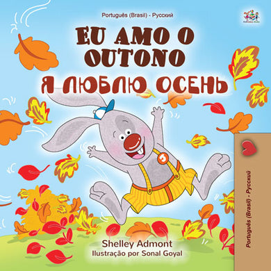 Portuguese-Brazilian-Russian-Bilingual-childrens-book-I-Love-Autumn-Cover