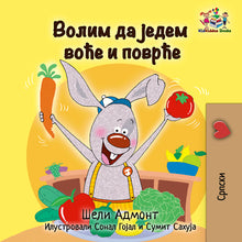 Serbian-Cyrillic-languga-children-book-I-Love-to-Eat-Fruits-and-Vegetables-Shelley-Admont-cover