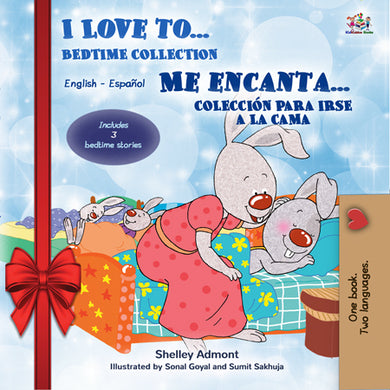 Spanish-English-bilingual-children-holiday-book-collection-gift-cover