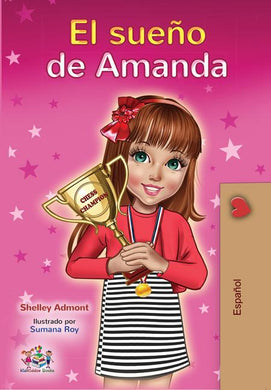 Spanish-motivational-book-for-kids-Amandas-Dream-cover