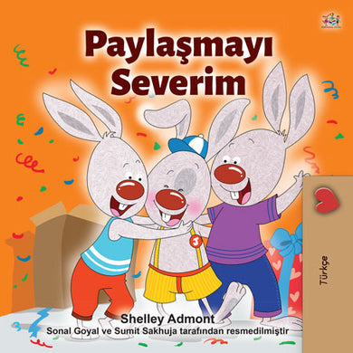 Turkish-Language-children_s-bedtime-story-I-Love-to-Share-Shelley-Admont-KidKiddos-cover
