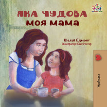 Ukrainian-language-children's-bedtime-story-girls-Shelley-Admont-My-Mom-is-Awesome-cover