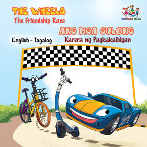 Bilingual-Tagalog-Filipino-kids-story-about-cars-Wheels-The-Friendship-Race-cover