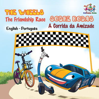 Wheels-The-Friendship-Race-English-Portuguese-Bilingual-children's-picture-book-cover