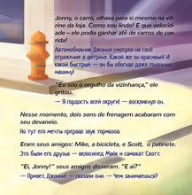 Portuguese-Russian-Bilingual-children's-picture-book-Wheels-The-Friendship-Race-page1