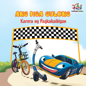 Tagalog-children's-picture-book-Wheels-The-Friendship-Race-cover