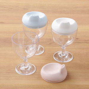 Reale Sippy Wine Cup / Baby Pink