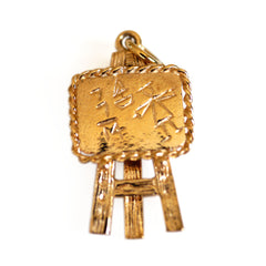 1977 VintageBack to School Blackboard Gold Pendant
