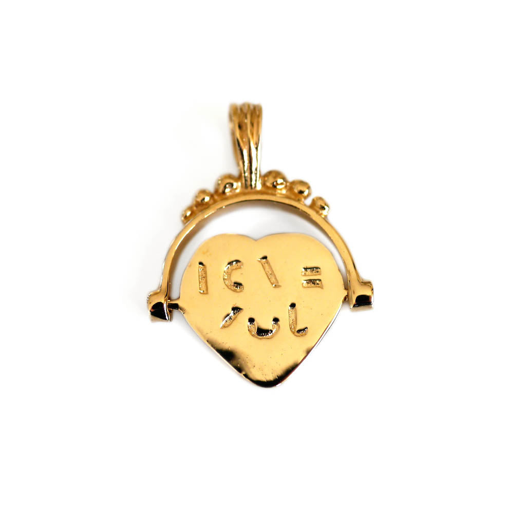 Gold Glorious Gold: I Love You Spinner Necklace