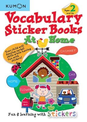 Vocabulary Sticker Books: At Home