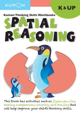 Kindergarten: Spatial Reasoning