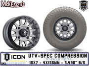 "15x7"" Compression UTV Beadlock 