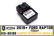 Icon 95199 Damper Interface Module
