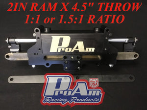 "2"" x 4.5"" Travel Power Rack - ProAm Racing"
