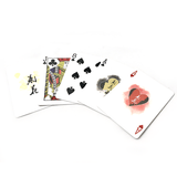 Gook-Hwa Playing Cards JJPC