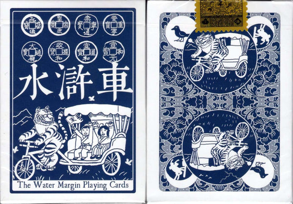 Water Margin Playing Cards USPCC