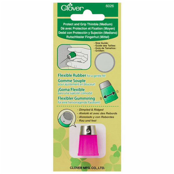 Clover Protect and Grip Thimble: Medium