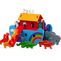 Fair Trade Medium Rainbow Noahs Ark with Animals by Lanka Kade