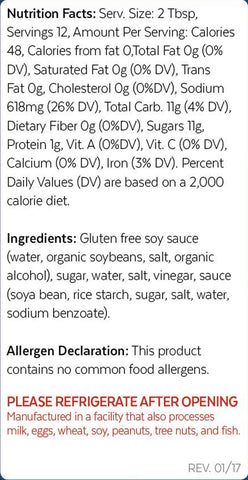 Gluten Free Essential Cooking Sauce