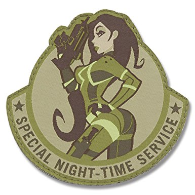 MSM Special Night Patch (Various Colours)