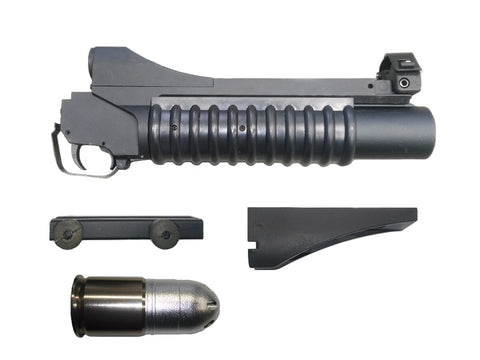 Cybergun 2 in 1 M203 Grenade Launcher (Short)