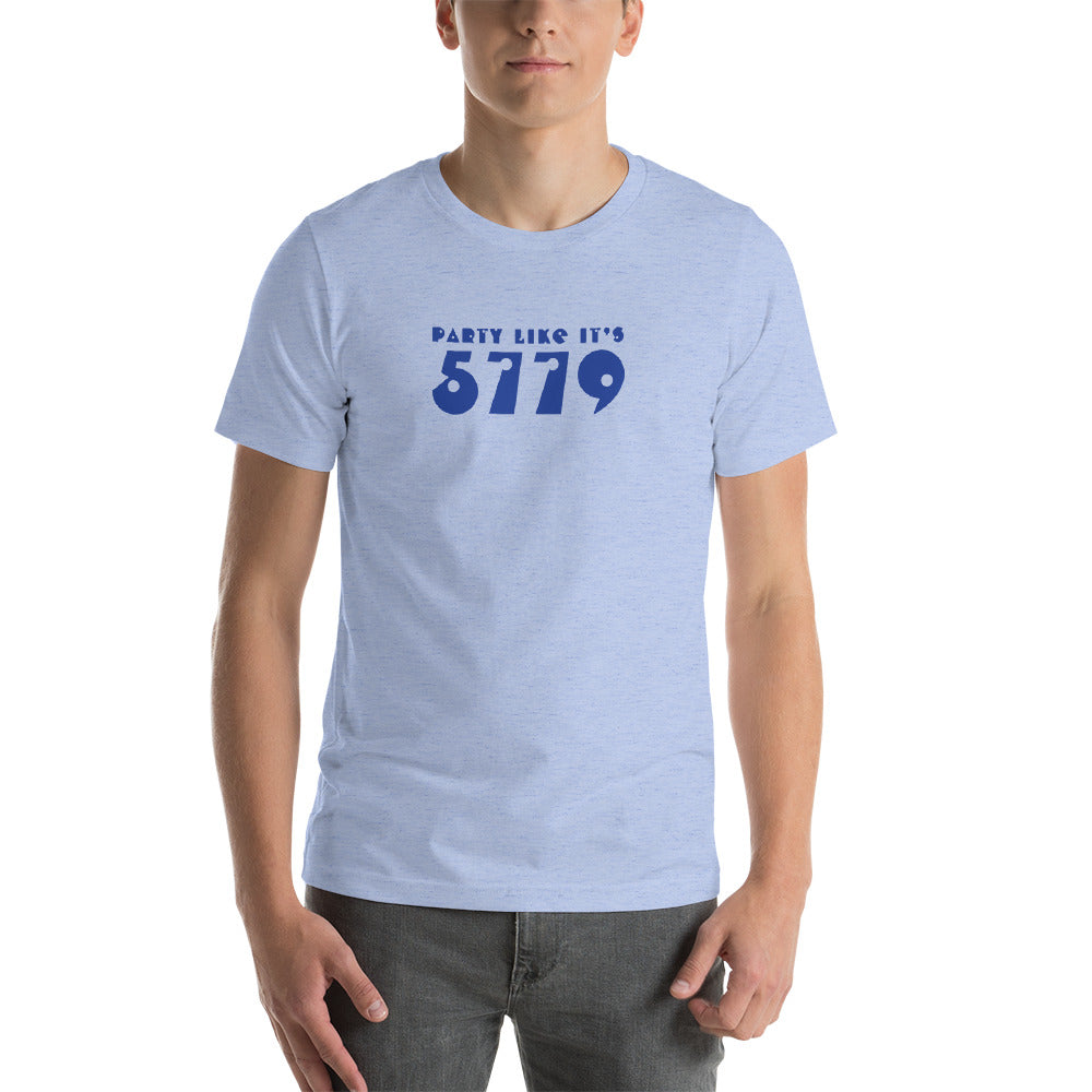 Party Like It's 5779 Unisex T-Shirt
