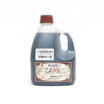 1007 BROWN COLOURING OIL BASE (2.5KG)