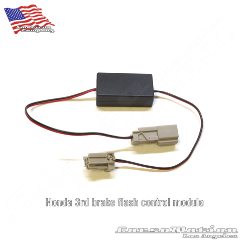 Plug and Play LED reflector control modules, load resistors | PAIR, for 9.5th Honda Accord Coupe taillights