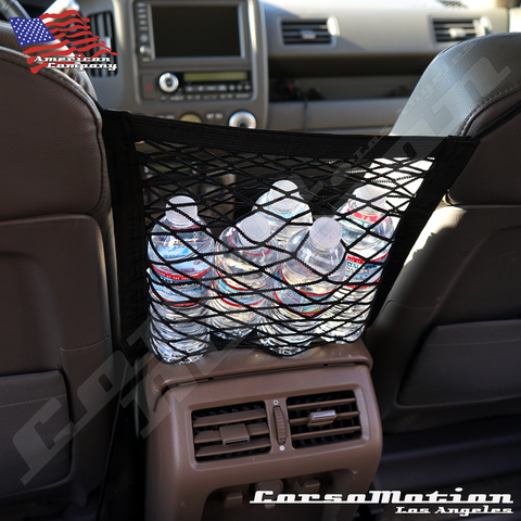 Universal Car Net Organizer between front seats  | EACH