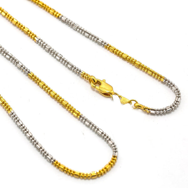 22K Multi Tone Gold Chain W/ Yellow & White Stacked Beaded Link | Add stunning white and yellow gold to any outfit with this gorgeous beaded link chain for women f...