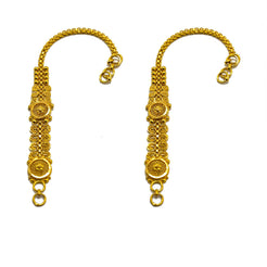 22K  Yellow Gold Ear Chains W/ Beaded Filigree & Rounded Open Design Details