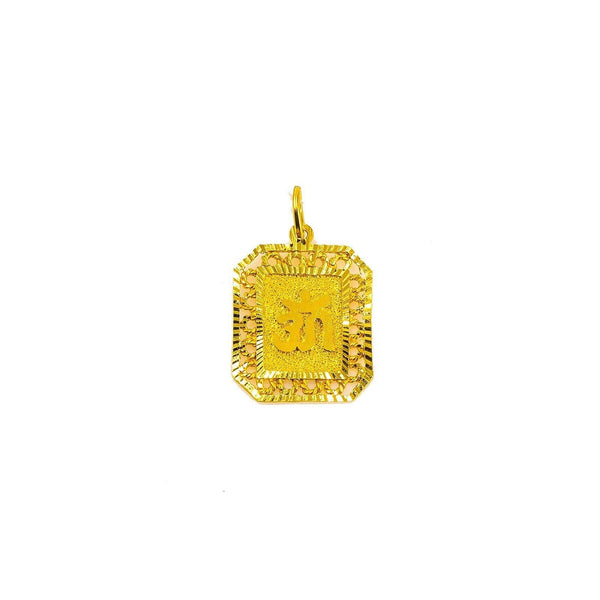 "22K Yellow Gold Pendant W/ ""Om"" Symbol on Textured 6-Sided Frame 