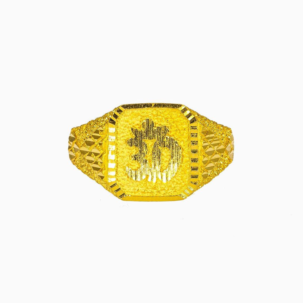 22K Yellow Gold Om Signet Ring for Men W/ Gritty Texture and Etched Details |  22K Yellow Gold Om Signet Ring for Men W/ Gritty Texture and Etched Details. This unique 22K yel...