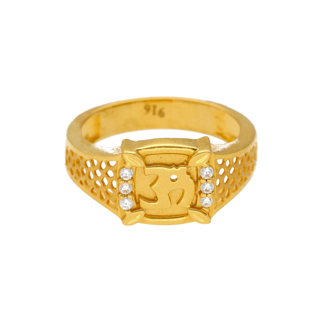 "22K Yellow Gold Men's ""Om"" Ring (7.4 grams) 