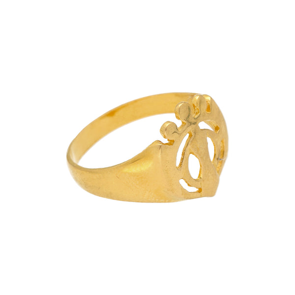 22K Yellow Gold Men's Magi Ring |    This prestigious 22k yellow gold ring for men has a unique design with cultural significance a...
