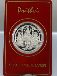 Laxmi Silver coin with Sri engraved on the back