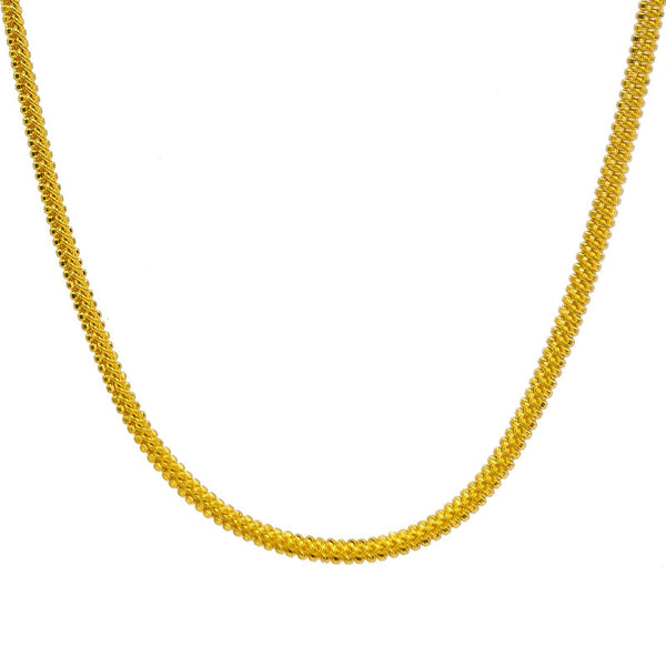 22K Yellow Gold Men's Chain W/ Gold Ball & Double Curb Link, 20"