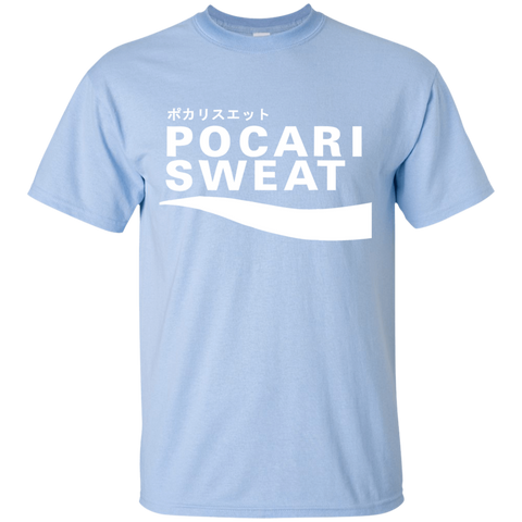 14 POCARI SWEAT SWOOP