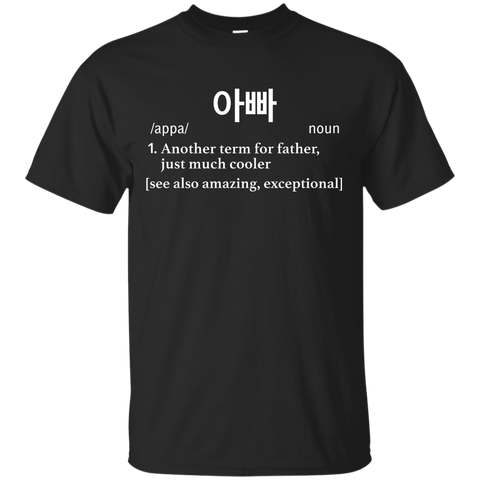 1413 MENS APPA T SHIRTS | FATHER IN KOREAN TEE | FUNNY GIFTS FOR DAD
