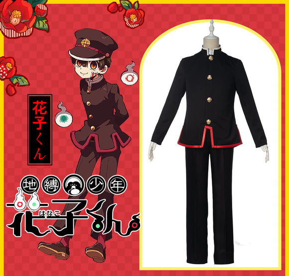 【Pre-sale】UWOWO Toilet-Bound Hanako-kun/Jibaku Shounen Hanako-kun Uniform Cosplay Costume