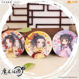 Anime Grandmaster of Demonic Cultivation / Mo Dao Zu Shi Creative Product CNY Ver Badge Lan Wangji Wei Wuxian