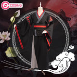 【Clearance Sale】Cosing Mo Dao Zu Shi  Wei Wuxian Cosplay Mo Xuanyu Costume Anime Grandmaster of Demonic Cultivation Cosplay Costume Simplified Version