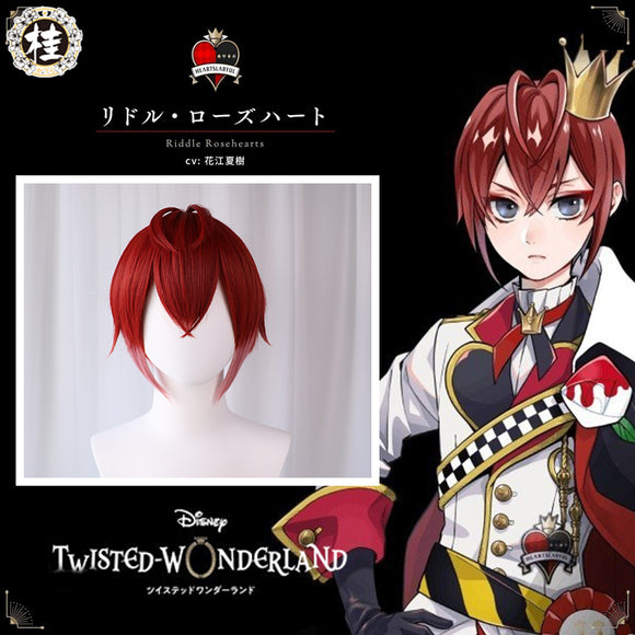 Uwowo Twisted-Wonderland Riddle Rosehearts Cosplay Wig Heartslabyul 30cm Reg Pink Gradient Short Hair